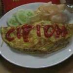 Lezatnya Nasi Goreng Cipioh